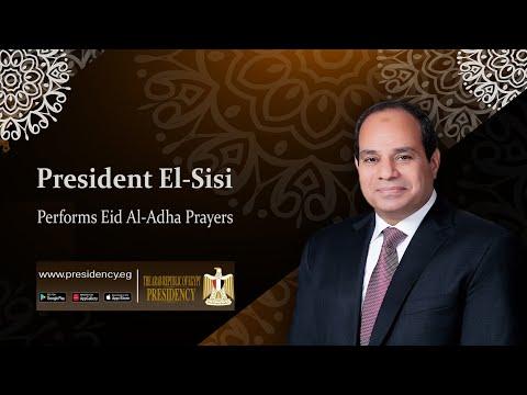 President El-Sisi Performs Eid Al-Adha Prayers lyteCache.php?origThumbUrl=https%3A%2F%2Fi.ytimg.com%2Fvi%2FbH3CUGAQKM8%2F0