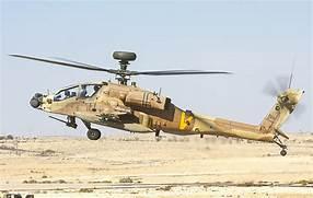 AH-64 Apache egypt