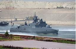 Ambassador MK3 missiles egypt