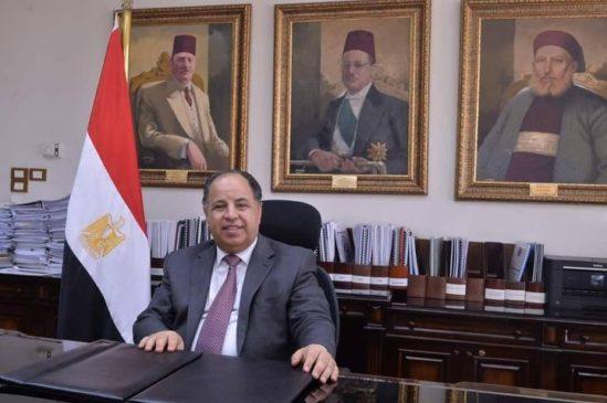 وزير المالية: كل الدعم للأكاديمية الوطنية للتدريب من أجل بناء الإنسان المصرى صرفنا ٦٠٦,٤ مليون جنيه 11902