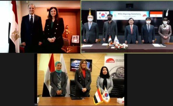 مشاركة السفير المصري في سول في مراسم توقيع مذكرة تفاهم بين الأكاديمية الوطنية لتدريب الشباب NTA والمعهد الكوري 19197