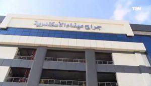 مشروع إنشاء أكبر جراج متعدد الطوابق بميناء الإسكندرية البحري  -يتكون الجراج من 4 طوابق «5 مستويات» ثلاثة