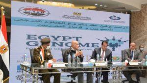 القوات المسلحة توقع بروتوكول إطلاق برنامج الجينوم المرجعي للمصريين بالتعاون مع وزارة التعليم العالي والبحث