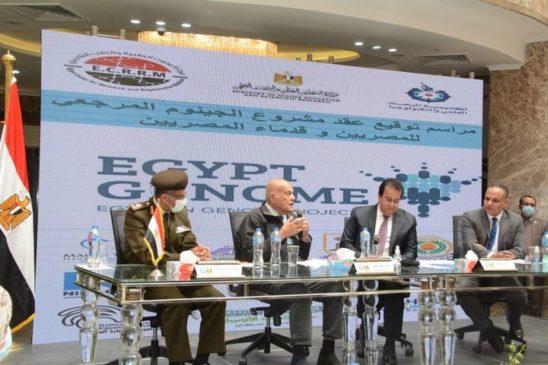 القوات المسلحة توقع بروتوكول إطلاق برنامج الجينوم المرجعي للمصريين بالتعاون مع وزارة التعليم العالي والبحث 28814