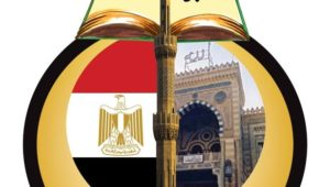 أشاد معالي السيد/ عادل بن عبد الرحمن العسومي رئيس البرلمان العربي بالمؤتمر الدولي الحادي والثلاثين للمجلس