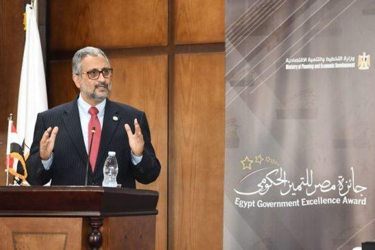 وزارة التخطيط والتنمية الاقتصادية تكرم منسقي المحافظات والجامعات المصرية المشاركين في الدورة الثانية 47298