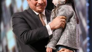 السيد الرئيس عبد الفتاح السيسي يكرم اسر الشهداء خلال الندوة التثقيفية الثالثة والثلاثين للقوات المسلحة
