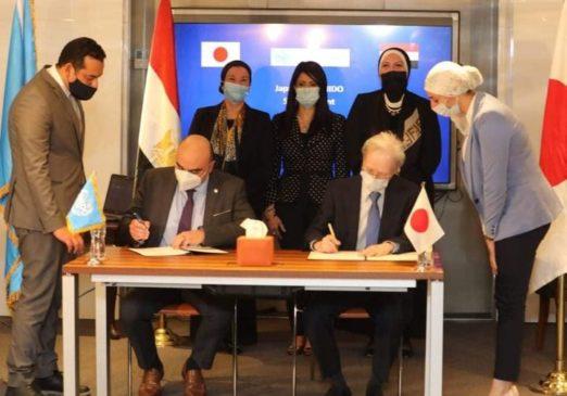 *وزيرات البيئة والتعاون الدولي والصناعة تشهدن توقيع اتفاقية منحة بين اليابان ومنظمة الأمم المتحدة للتنمية 68101