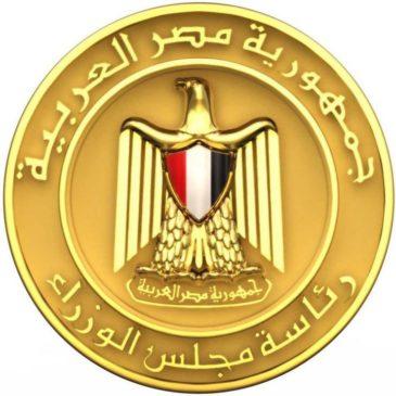 بيان صحفى مشترك بمناسبة زيارة دولة رئيس الوزراء معالى الدكتور عبد الله حمدوك، رئيس مجلس وزراء جمهورية 75469