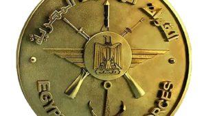 القوات المسلحة تهنئ رئيس الجمهورية بمناسبة ذكرى ليلة الإسراء والمعراج 1442هـ