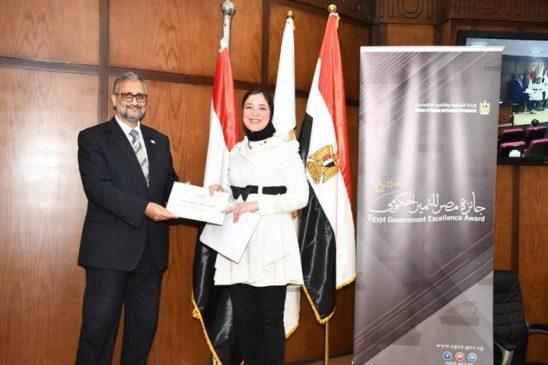 خلال تكريم سفراء التميز من منسقي الوزارات والمحافظات والجامعات المصرية والوحدات الحكومية المشاركين في جائزة 83977