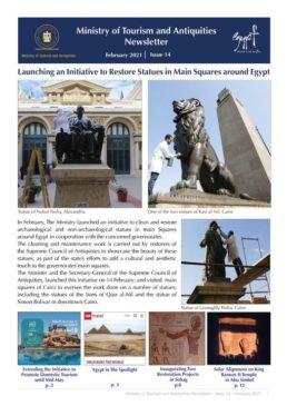 The Ministry of Tourism and Antiquities Newsletter February 2021Photos from Ministry of Tourism and Antiquities وزارة السياحة والآثار's post 85092