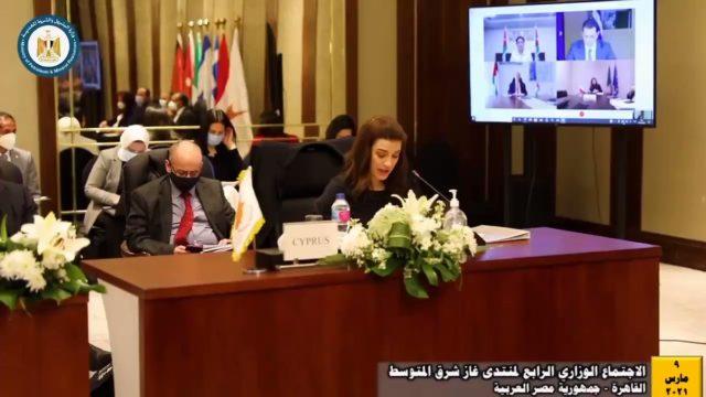 أعلن أعضاء منتدى غاز شرق المتوسط، دخول ميثاق المنتدى حيز التنفيذ كمنظمة حكومية دولية مكتملة مقرها القاهرة JVIbiS8HZ1WYbsNB