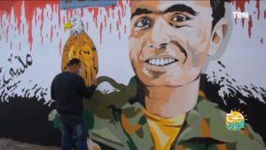مجموعة من الشباب المبدعين في قرية كفر الطويلة التابعة لـ طلخا، أطلقوا مبادرة رسم حوائط البيوت وتجميل شوارع