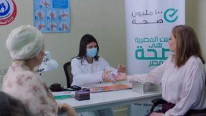 مبادرة رئيس الجمهورية لدعم صحة المرأة وصلت لأكتر من 12 مليون سيدة منذ بداية الحملة