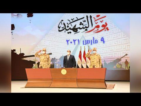 الرئيس عبد الفتاح السيسي يلتقي قادة وضباط وضباط صف وجنود القوات المسلحة hqdefau 101