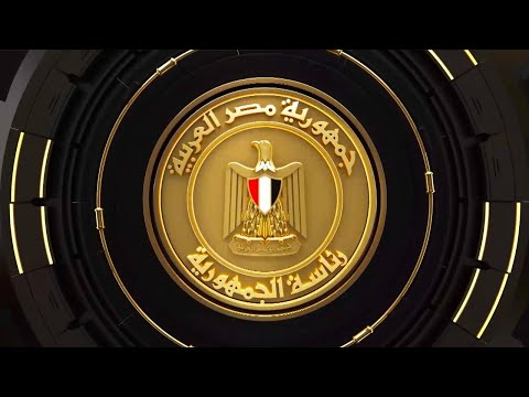 #Presidency_of_Egypt_Website​ President El-Sisi Celebrates Martyr's Day at Al-Manara hqdefaul 91