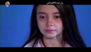 """أغنية """"ابن الشهيد"""" للطفل عبدالرحمن"""