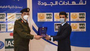 القوات المسلحة تنظم إحتفالية لحصول كلية الضباط الإحتياط على شهادات الإعتماد الدولية الأيزو  ISO