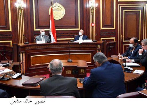 بيان صادر عن وزارة الموارد المائية والري - الدكتور عبد العاطي يشارك فى اجتماع لجنة الدفاع والأمن القومي 30050