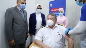 بيان صادر عن هيئة قناة السويس  وزيرة الصحة تشهد تطعيم المرشدين بقناة السويس بلقاح فيروس كورونا  وزيرة