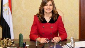 وزيرة الهجرة تهنئ بنك مصر لحصوله على رخصة افتتاح فرع له بالسعودية