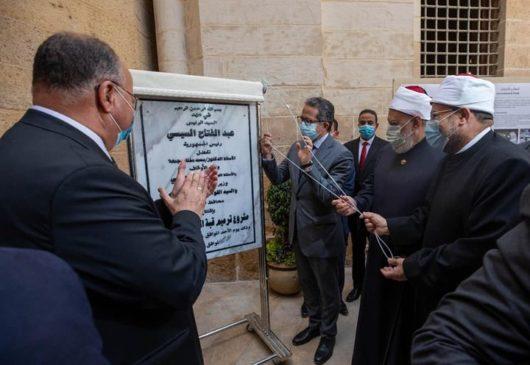 بيان صادر عن وزارة السياحة والآثار ١٨ ابريل ٢٠٢١ افتتاح قبة ضريح الإمام الشافعي بعد حوالي ٥ أشهر من 54354