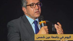 - جامعة عين شمس تحتفي بموكب المومياوات الملكية بمؤتمرها العلمي التاسع بحضور وزير السياحة والآثار  - الدكتور