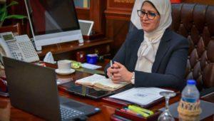 بيان صادر عن وزارة الصحة والسكان  وزيرة الصحة: إدراج فحوصات المُقبلين على الزواج للسيدات ضمن مبادرة رئيس