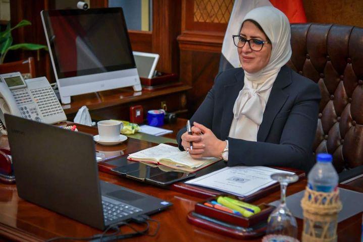 بيان صادر عن وزارة الصحة والسكان وزيرة الصحة: إدراج فحوصات المُقبلين على الزواج للسيدات ضمن مبادرة رئيس 97649