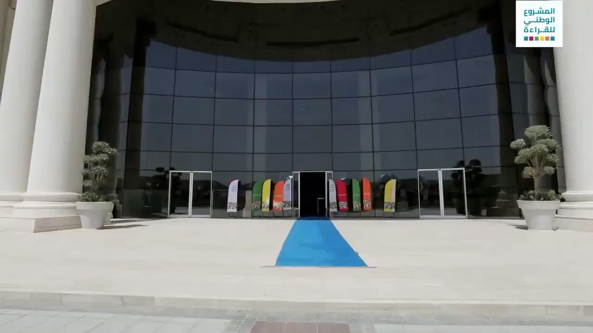 تستضيف العاصمة الإدارية الجديدة، التصفيات النهائية للمشروع الوطني للقراءة، حيث ينتظر المتنافسون أدوارهم H48iIuClKclC249i