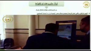 فيديو توثيقي واقعي لعمل وحدة إصدار شهادات المحاكم عن بُعد بمجمع محاكم مصر الجديدة وأراء السادة المحامين