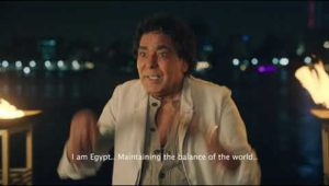 Mohamed Mounir   Ana Masr
