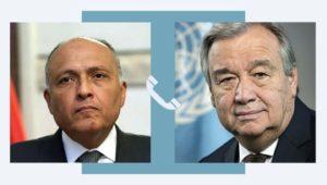 بيان صادر عن وزارة الخارجية:  شكري يتلقى اتصالاً من الأمين العام للأمم المتحدة  تلقى وزير الخارجية سامح