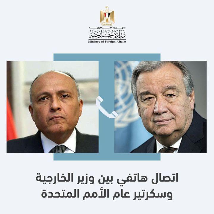 بيان صادر عن وزارة الخارجية: شكري يتلقى اتصالاً من الأمين العام للأمم المتحدة تلقى وزير الخارجية سامح 15199