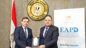 الوكالة المصرية للشراكة من أجل التنمية تبحث فرص التعاون الثلاثي في أفريقيا مع وفد مجري