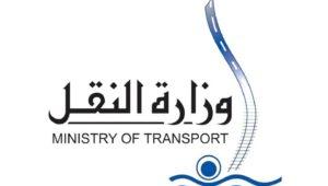 بيان صادر عن وزارة النقل:  إنجازات النقل في 7 سنوات (يونيو 2014 حتى يونيو 2021 )   قطاع الطرق والكباري  أولا :-