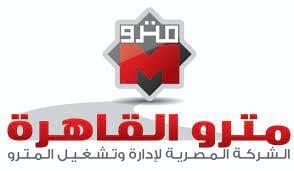 بيان صادر عن الشركة المصرية لإدارة وتشغيل مترو الأنفاق  مترو الأنفاق : نظرا لأعمال توسعة الطريق الدائري