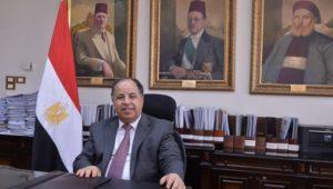 بيان صادر عن وزارة المالية:  وزير المالية:  لأول مرة