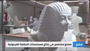 من أجل حماية التراث الحضاري والثقافي وحماية حقوق الملكية الفكرية للآثار المصرية، تأسس مصنع شركة كنوز