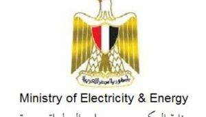 بيان صادر عن وزارة الكهرباء والطاقة المتجددة  1,1مليار جنيه لتطوير شبكات توزيع الكهرباء بقطاع الأقصر التابع