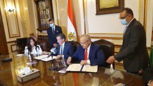 التعليم العالي توقع اتفاقية تعاون مع الوكالة الجامعية للفرنكوفونية لإنشاء مقر لها بجامعة القاهرة  برعاية د