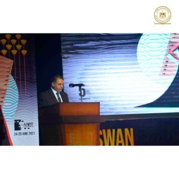 في إطار حرص وزارة السياحة والآثار على دعم المهرجانات والفعاليات المصرية والدولية، والتي تعمل على الترويج 79059