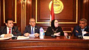 بيان صادر عن وزارة التجارة والصناعة:  خلال لقاء وزيرة التجارة والصناعة بأعضاء لجنة الصناعة بمجلس النواب