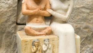 أسبوع المتاحف المتحف المصري  تمثال القزم سنب وعائلته أواخر الأسره الخامسة وبدايه الأسرة السادسة  الدولة