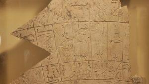 أسبوع المتاحف المتحف المصري  جزء من ساعة مائية مزينة بمناظر فلكية مزين بمناظر فلكية، وهذا الإناء كان يملاء