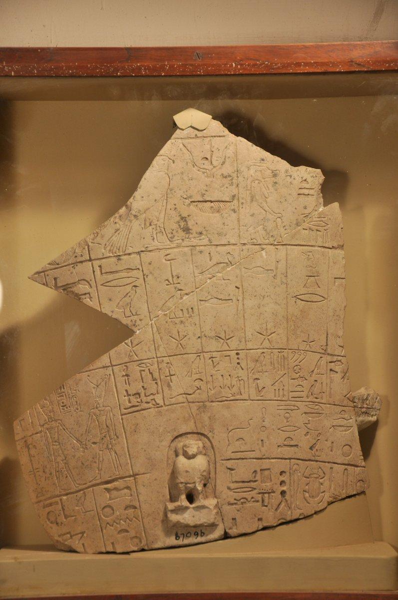 أسبوع المتاحف المتحف المصري جزء من ساعة مائية مزينة بمناظر فلكية مزين بمناظر فلكية، وهذا الإناء كان يملاء E3iE3mSXMAobY9U