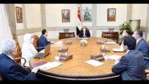نشاط السيد الرئيس عبد الفتاح السيسي خلال اليوم ٢٠٢١/٠٦/٠٨