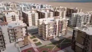 سكن الموظفين بالحي الحكومي في العاصمة الإدارية الجديدة، ويقع بمدينة بدر - نحو عشر دقائق من العاصمة