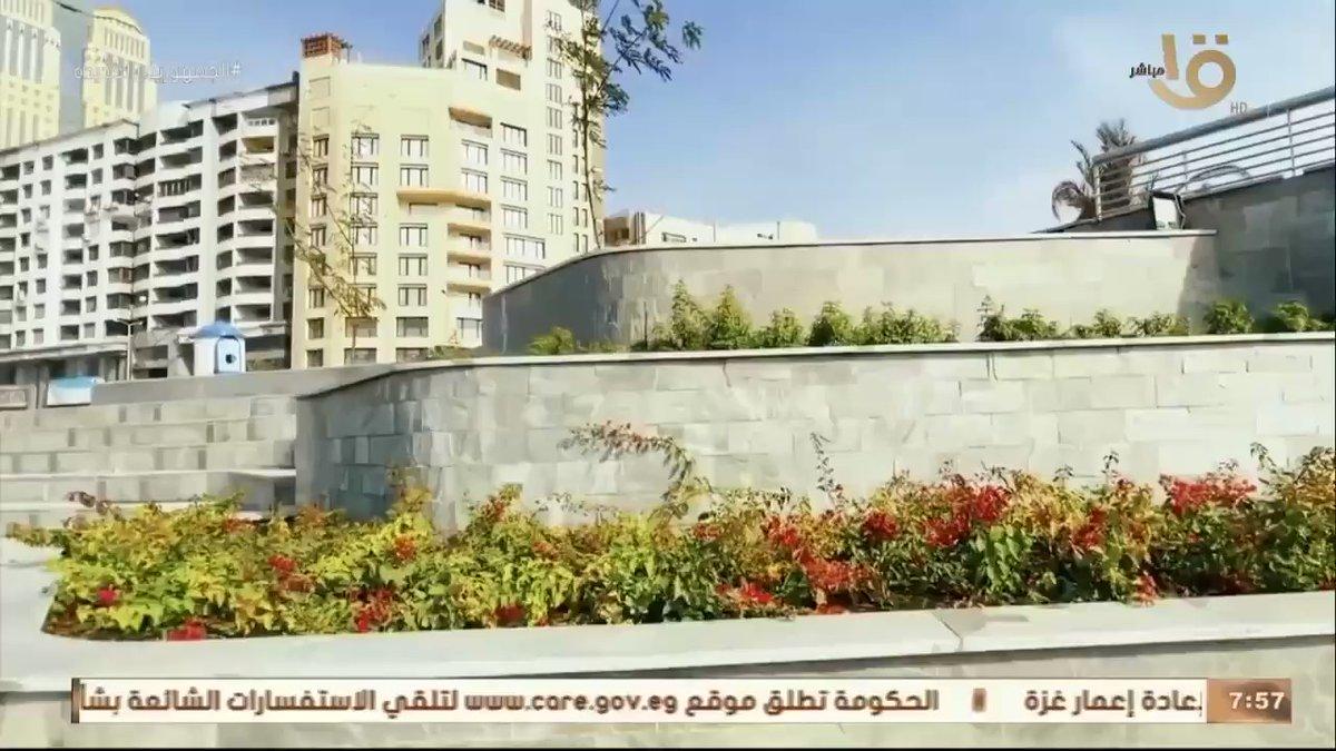 """كورنيش النيل يستعيد سحره بمشروع """"ممشى أهل مصر"""" على نهر النيل 0Gkmo fBPrvzu z0"""